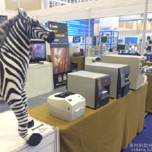 蘇州ZEBRA GK420T THERMAL TRANSFER PRINTER -ZEBRAGK420T桌面標簽機